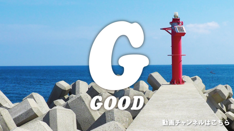 be GOOD fun EGG YouTube チャンネル
